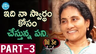 Cultural Activist Devi Exclusive Interview Part #3 || Dil Se With Anjali - IDREAMMOVIES