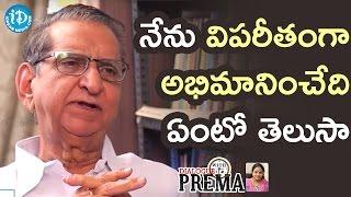 Gollapudi Maruti Rao Talks About His Love Of Music || Dialogue With Prema - IDREAMMOVIES