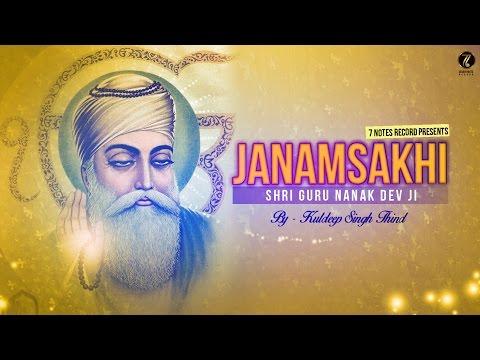 Janam Sakhi Guru Nanak Dev Ji 001 - Saakhi Avtar Dharan di