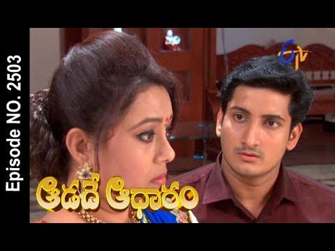 Aadade Aadharam | 25th July 2017| Full Episode No 2503 | ETV Telugu | cinevedika.com