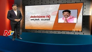 Champapet Corporator Sama Ramana Reddy || Special Ground report || Corporator Graph || NTV - NTVTELUGUHD