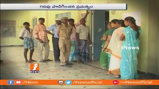 Panchayat Election will Complete In July In Telangana | iNews - INEWS