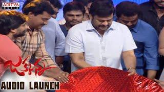 Chiranjeevi Launch Jakkanna Audio CD || Sunil, Mannara Chopra || Dinesh - ADITYAMUSIC