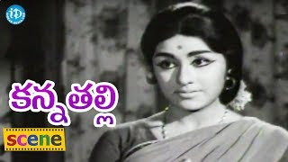 #Mahanati Savitri's Kanna Thalli Scenes - Savitri Felts Happy Watching Her Daughter || Sobhan Babu - IDREAMMOVIES
