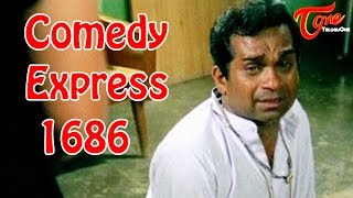 Comedy Express 1686 | B 2 B | Latest Telugu Comedy Scenes | TeluguOne - TELUGUONE