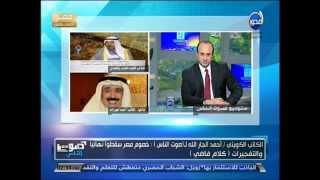 أحمد الجار الله : التفجيرات