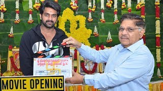 Naga Shaurya's New Movie Opening | Allu Aravind | Dil Raju - TFPC