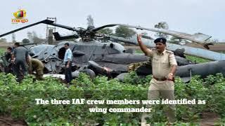 Indian Air Force Helicopter Mishap Near Arunachal Pradesh | Mango News - MANGONEWS