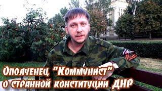 Российский и украинский олигархат пытаются уничтожить всех бойцов с обеих сторон