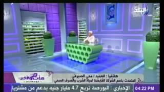 فيديو.. متحدث «القابضة للشرب»: فلاتر المياه الـ3 أو 7 شمعات خطيرة على الصحة | المصري اليوم