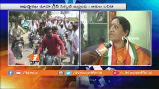 Congress MLC Akula Lalitha Face To Face Over Her Election campaign in Armoor | iNews - INEWS