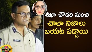 ACP Officer Reveals Unknown Facts From Shikha Chowdary In Jayaram Case | Chigurupati Jayaram Case - MANGONEWS