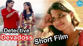Detective Devadoss Short Film Trailer || Telugu Short Film - YOUTUBE
