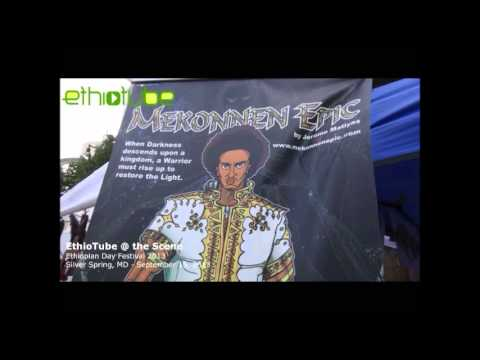 Mekonnen Epic Creator Matiyas Interviewed by EthioTube.