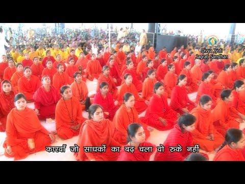 Karvan Jo Sadhkon Ka Badh Chala   DJJS Bhajan   Shri Ashutosh Maharaj Ji