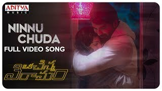 Ninnu Chuda Full Video Song | Oka Chinna Viramam Video Songs | Bharath Manchiraju - ADITYAMUSIC