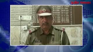 प्रिंसिपल  हत्या : शिवांश दो दिन के  रिमांड पर पिता रणजीत को 14 दिनों के न्यायिक हिरासत में भेजा