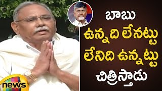KVP Ramachandra Rao Pleasing Chandrababu For Not To Create Any Disputes | AP Elections | Mango News - MANGONEWS