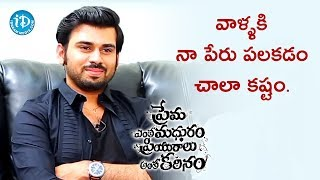 It Was Very Difficult For Them To Pronounce My Name - Chandrakanth || #PEMPAK || Talking Movies - IDREAMMOVIES