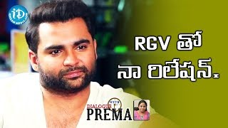 Sachiin Joshi About His Communication With RGV || Dialogue With Prema || Celebration Of life - IDREAMMOVIES