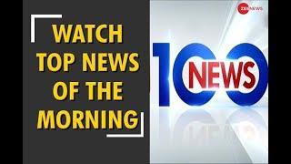 Top 100 news of the day | दिन की 100 बड़ी खबरें - ZEENEWS