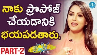 Actress Himaja Exclusive Interview Part #2 || Anchor Komali Tho Kaburlu - IDREAMMOVIES