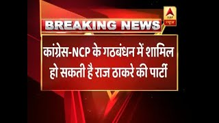 MNS chief Raj Thackeray meets NCP leader Ajit Pawar, likely to join opposition front - ABPNEWSTV