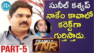 Madhura Sreedhar Reddy Exclusive Interview Part #5 | Frankly With TNR - IDREAMMOVIES