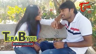 Tera Byte || New Comedy Short Film || By B.S.Chaitanya - TELUGUONE