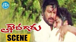 Khaidi Garu Movie Scenes - Mohan Babu Helps Srihari || Mohan Babu || Srihari || Laila - IDREAMMOVIES