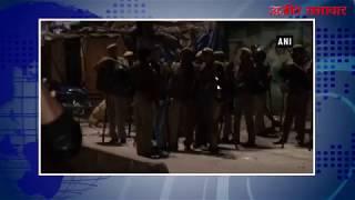 video : मुख्य सचिव से मारपीट मामला : आप विधायक अमानतुल्ला के घर के बाहर पुलिसबल तैनात