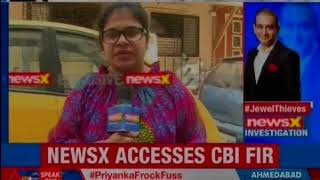 PNB scam: NewsX continues its investigation; let's have a look at what has happened - NEWSXLIVE