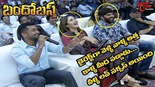 Suriya And Arya Fun With Suma | Bandobast Pre Release Event | Mohan Lal | TeluguOne - TELUGUONE