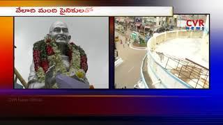 Independence Day Memories Of Siddavatam Fort | Kadapa | CVR NEWS - CVRNEWSOFFICIAL