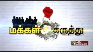 "Public Opinion 22-09-2015 ""Compilation of people's response to Puthiyathalaimurai's following query"" – Puthiya Thalaimurai TV Show"