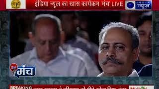 India News Manch: कांग्रेस नेता अशोक तंवर ने कहा कांग्रेस जनता को हरयाणा के अंदर एक बेहतर सरकार देगी - ITVNEWSINDIA