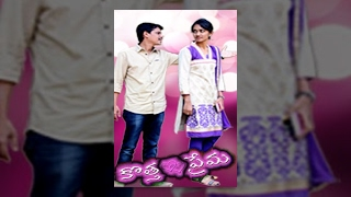 Kotha Prema Latest Telugu Short Film 2015 - YOUTUBE