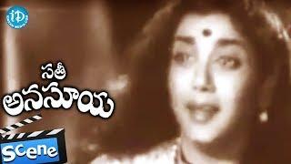 Sati Anasuya Movie Scenes - Jamuna Curses A Saint || NTR || Anjali Devi || Gummadi - IDREAMMOVIES