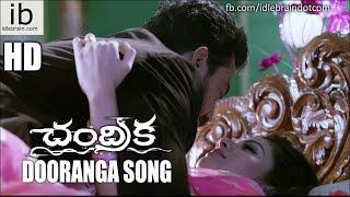Chandrika Dooranga Dooranga song trailer - idlebrain.com - IDLEBRAINLIVE