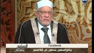 بالفيديو.. عمر هاشم: النبي استقبل المسجد الأقصى والبيت الحرام قبل تحويل القبلة
