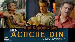 """""""Achche Din"""" SONG OUT 