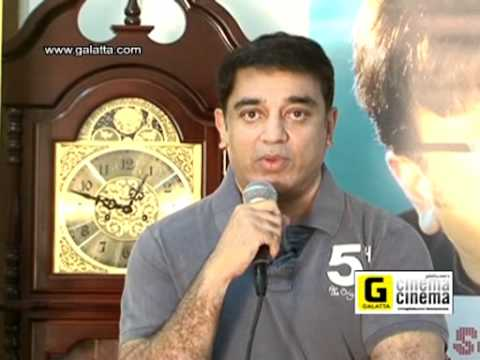 Kamal Hassan Talks about Sabash Sariyana Potti