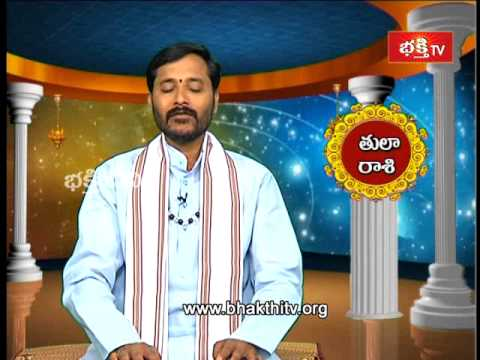 Today's Kalachakram,Rasi phalalu - Archana - 23 April 2014