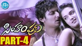 Simham Puli Full Movie Part 4 || Jeeva, Honey Rose, Divya Spandana || Sai Ramani || Mani Sharma - IDREAMMOVIES