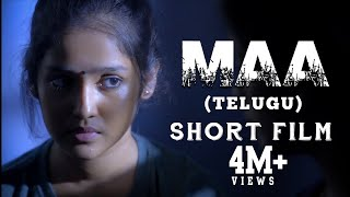 MAA (Telugu) - Short Film | Ondraga Originals | Sarjun KM | Sundaramurthy KS - YOUTUBE