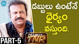 Actor Mohan Babu Interview - Part #5 || Frankly With TNR | Talking Movies With iDream - IDREAMMOVIES