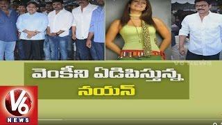 Nayantara Keeps Venky In Tough Situation | Babu Bangaram | Tollywood Gossips | V6 News