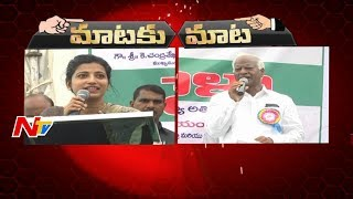 Kadiyam Srihari Vs Warangal Urban Collector Amrapali || Mataku Mata || NTV - NTVTELUGUHD