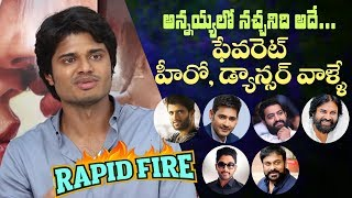 RAPID FIRE - Anand Deverakonda on his favourite actor, dancer, what he doesn't like in his brother - IGTELUGU