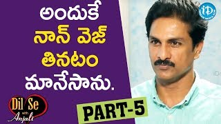Movie Artist & Cardiologist Dr.Bharath Reddy Full Interview - Part #5 || Dil Se With Anjali - IDREAMMOVIES